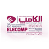 Attend electronic and computer exhibition